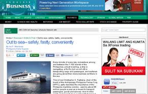 archipelago-news-out-to-sea